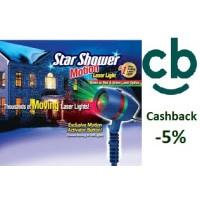 Lāzera projektors STAR SHOWER Laser Light