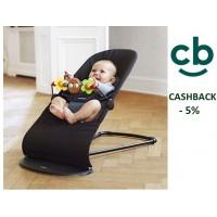 Bērnu šūpuļkrēsliņš