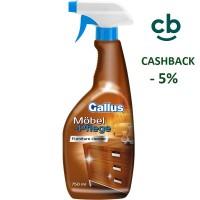 Mēbeļu kopšanas līdzeklis 750 ml. Gallus